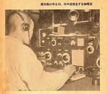 潜水艦見学78.jpg